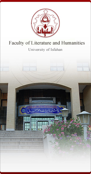 Faculty of literature and Humanities