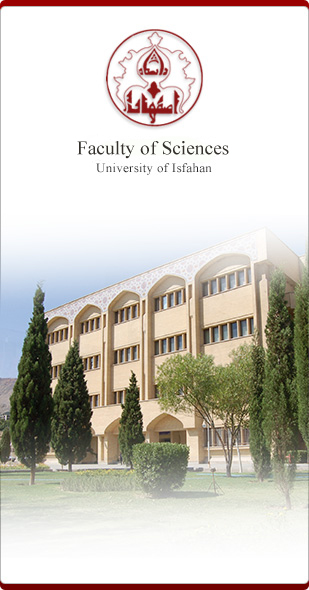 Faculty of Sciences