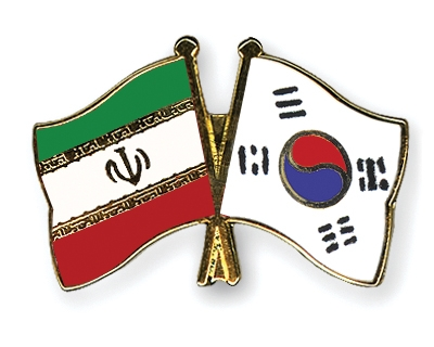 University of Isfahan and Seoul University Launched Scientific Educational Cooperation