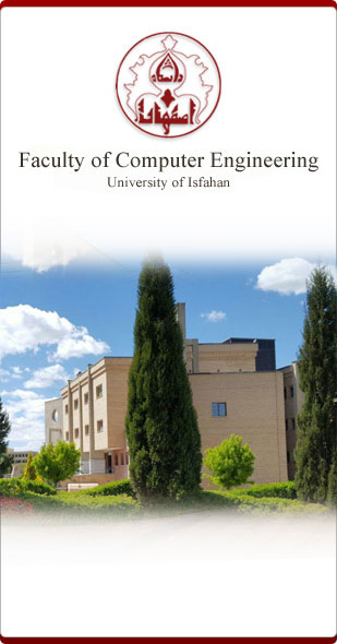 Faculty of Computer Engineering