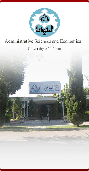Faculty of Administrative Sciences and Economics