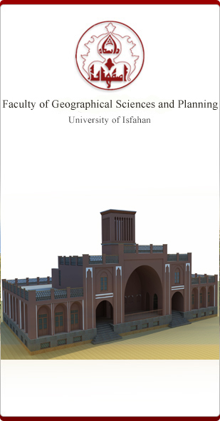 Faculty of Geographical Sciences and Planning